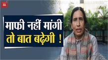 RTI कार्यकर्ता के आरोपों को IAS अफसर अनीता यादव ने किया खारिज, सार्वजनिक तौर पर माफी मांगने को कहा