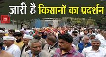 Noida: जारी है किसानों का प्रदर्शन, 500 लोगों पर मामला दर्ज
