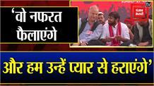 CAA और NRC के खिलाफ बिहार दौरे पर Kanhaiya Kumar, कहा- वो नफरत फैलाएंगे और हम उन्हें प्यार से हराएंगे