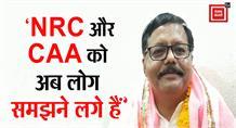 BJP नेता Shantanu Gogoi का बयान, 'NRC और CAA को अब लोग समझने लगे हैं'