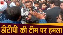 मार्बल गोदाम तोड़ने गई डीटीपी की टीम को जबरदस्त विरोध