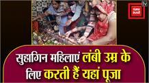 तारकेश्वर महादेव मंदिर में उमड़ी भक्तों की भीड़, सुहागिन महिलाएं लंबी उम्र के लिए करती हैं यहां पूजा   #Mirzapur #TarkeshwarMahadev