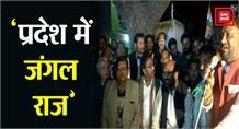 Ajay Kumar Lallu का योगी सरकार पर हमला, कहा- प्रदेश में जंगल राज