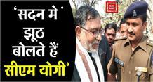 Sultanpur:  पीड़ित परिवार से मिलने पहुंचे सपा नेता, नेता प्रतिपक्ष ने कहा- सदन में झूठ बोलते हैं CM