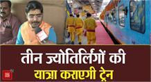 Kashi Mahakal Express शुरू,देखिए पहली बार यात्रा कर रहे यात्रियों से खास बातचीत