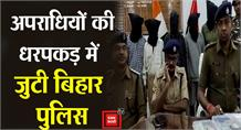 पुलिस ने कियाUtkarsh Bank में हुई लाखों की लूट का पर्दाफ़ाश,कुख्यात अपराधी गिरफ्तार