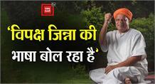 CAA पर विपक्ष जिन्ना की भाषा बोल रहा है - वीरेंद्र सिंह  #VirendraSinghMast #JinnahCAA