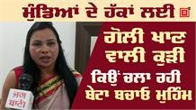 लड़कों के हक के लिए लड़ने वाली औरत, गोली तक खा चुकी है Kajol