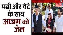 Azam Khan को बेटे और पत्नी के साथ जेल, Rampur से बाहर शिफ्ट करने की तैयारी
