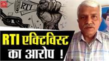 असम में एनआरसी से कितने हिंदू बने विदेशी, RTI में भी नहीं बता रही केंद्र और राज्य सरकार