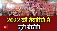 Haridwar पहुंचे CM Trivendra Singh Rawat, 2022 की तैयारियों में जुटी बीजेपी