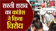 देहरादून में नई आबकारी नीति का विरोध, कांग्रेस ने भाजपा का फूंका पुतला