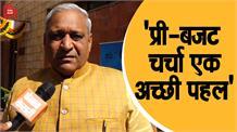 विधायकों के सुझाव के बाद ही बनेगा बजटः Ranbir Gangwa