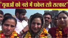 सुनैना चौटाला ने सरकार पर कसा तंज, 'BJP- JJP ने घर घर जाकर शराब बेचाना किया शुरू'