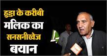 Tanwar की पीठ में छुरा ना घोंपा होता तो सरकार कांग्रेस की होतीः जगबीर मलिक