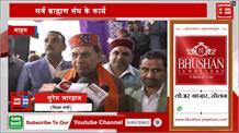 बड़ी खबर: हिमाचल में खुलेगी संस्कृत यूनिवर्सिटी