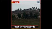 Sonbhadra की पहाड़ी में मिली 3 हजार टन सोने की खान, जल्द शुरू होगी नीलामी