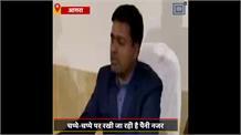किले में तबदील हुआ Agra, Donald Trump की सुरक्षा में परिंदा भी नहीं मार पाएगा पर...