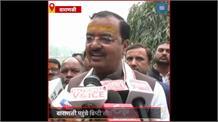 Waris Pathan के बयान की Keshav Prasad ने की निंदा, कहा- ये देशद्रोह की भाषा है