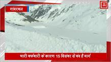 1 महीने में खुलेगा श्रीनगर-लद्दाख हाईवे, बर्फ हटाने का काम जोरों पर