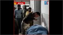 #Koderma:शातिर अपराधियों ने की Studio operated की बेरहमी से हत्या,मामला दर्ज