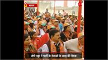 JP Nadda ने 11 जिलों के पार्टी कार्यालय का किया उद्घाटन,कार्यकर्ताओं ने किया ज़ोरदार स्वागत