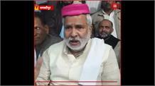 #पुण्यतिथि पर याद किए स्वतंत्रता सेनानी Narayan Singh, पुष्पांजलि अर्पित कर दी गई श्रद्धांजलि