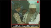 #PATNA: NPR-NRC पर नीतीश कुमार के बयान के बावजूद तेजस्वी ने रखी मांग-'सदन से प्रस्ताव पारित करवाए सरकार'