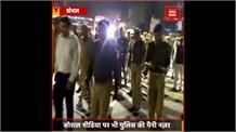 CAA पर दिल्ली में हिंसा, अलर्ट पर यूपी
