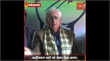 भारत से आज़ादी मांगने वालों को भेज दो जेल, खत्म हो जाएगा शाहीनबाग का धरना- सलमान खुर्शीद