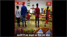 Flower Exhibition ने लोगों का मन मोहा, फूलों से बनाया ताज महल