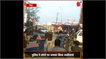 Meerut में क्लर्क की हत्या: परिजनों ने मांगा न्याय, मिली लाठियां