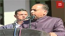 LIVE :ज्वालामुखी दौरे पर CM जयराम, सुनिए क्या कह रहे