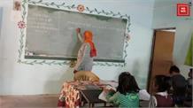 इस टीचर के जज्बे को सलाम, पढ़ाई से पहले छात्राओं के पैर गंगाजल से धोता है ये शिक्षक