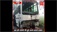 #Rampur में Bus और car की आमने सामने हुई ज़ोरदार टक्कर,5 की मौत-3 घायल