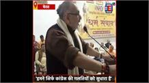Central Minister Giriraj Singh का बड़ा बयान, 'कुछ लोग देश तोड़ना चाहते हैं, होशियार रहना होगा'