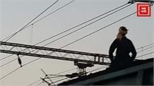 देखें- कोयले से लदी मालगाड़ी पर चढ़ा युवक, हाई वोल्टेज ड्रामे के बाद लोगों ने उतारा नीचे