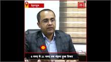 #Uttarakhand: बस में सफर  हुआ महंगा, परिवहन निगम ने बढ़ाया किराया