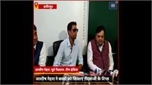 Hamirpur पहुंचे पूर्व क्रिकेटर Ashish Nehra, अकादमी के बच्चों को दिए गेंदबाजी के टिप्स