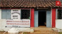 महिला बाल विकास परियोजना कार्यालय में लगी आग, अधिकारी घटना को बता रहे षड्यंत्र