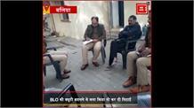 BJP विधायक के बेटे ने कानूनगो को पीटा, गुस्साए कर्मचारियों ने की हड़ताल