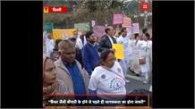 'कैंसर अवेयरनेस' के लिए मैराथन का आयोजन, मंत्री राजेंद्र पाल गौतम रहे मौजूद