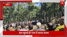 असम राइफल में तैनात हमीरपुर के जवान की मौत,पार्थिव देह घर पहुंचते ही रोया पूरा गांव