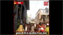 दिल्ली हिंसा में हापुड़ के सुलेमान ने गंवाई जान, परिवार में पसरा मातम
