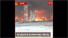 #Delhi हिंसा के बाद उत्तराखंड में अलर्ट जारी, CM त्रिवेंद्र सिंह ने हिंसा को बताया साजिश