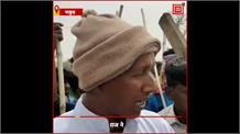 #PAKUR:क्रशर कंपनी से मिलता है आदिवासी युवकों को रोजगार, पैसा नहीं देने पर पत्रकारों ने कंपनी के बारे में लिखी झूठी खबर