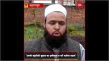 Waris Pathan काे देवबंदी उलेमा ने दिया मुंह तोड़ जवाब, 'अपनी जहरीली जुबान न करें इस्तेमाल'