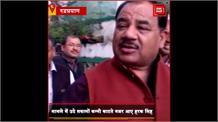 Rudraprayag: फॉरेस्ट गार्ड भर्ती पर असहज नजर आए मंत्री हरक सिंह