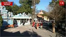 शिमला के इस मंदिर में विराजमान है षोडश गणपत्ति