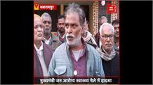 Balrampur: स्वास्थ्य मेले में करंट की चपेट में आए चार लोग, एक छात्र की दर्दनाक मौत
